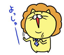 Day-to-day manager of the Lion sticker #2056780