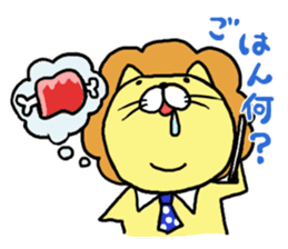 Day-to-day manager of the Lion sticker #2056789