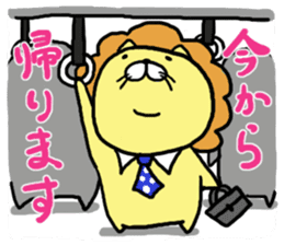 Day-to-day manager of the Lion sticker #2056791