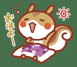 Leisurely squirrel sticker #2057175