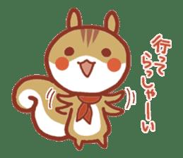 Leisurely squirrel sticker #2057178