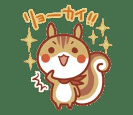 Leisurely squirrel sticker #2057183