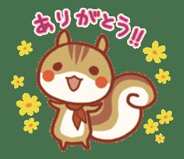 Leisurely squirrel sticker #2057184