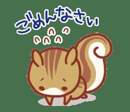 Leisurely squirrel sticker #2057185