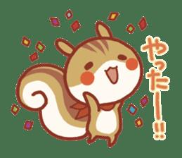 Leisurely squirrel sticker #2057187