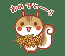 Leisurely squirrel sticker #2057188