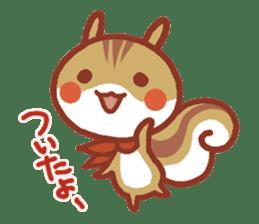 Leisurely squirrel sticker #2057192