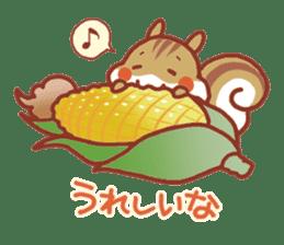 Leisurely squirrel sticker #2057195