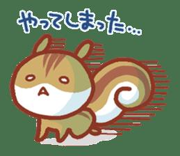 Leisurely squirrel sticker #2057206