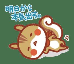 Leisurely squirrel sticker #2057207