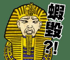 Pharaoh sticker #2057333