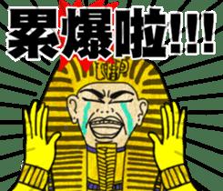 Pharaoh sticker #2057340