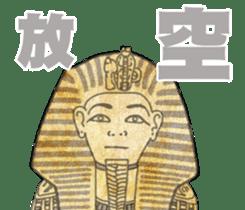 Pharaoh sticker #2057341