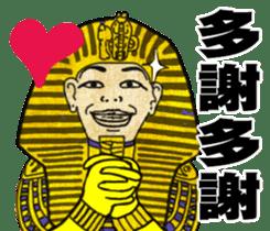 Pharaoh sticker #2057342