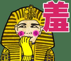 Pharaoh sticker #2057343