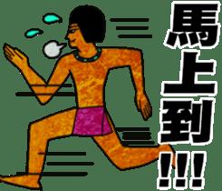 Pharaoh sticker #2057347