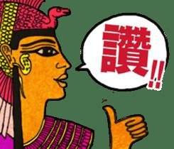 Pharaoh sticker #2057353