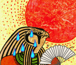 Pharaoh sticker #2057355