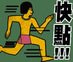 Pharaoh sticker #2057367