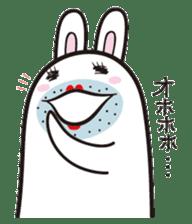 The rabbit of gay sticker #2057813