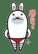The rabbit of gay sticker #2057850
