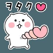 สติ๊กเกอร์ไลน์ Japanese sticker for geek activity