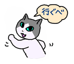 It is an Ibaraki dialect sticker #2058133