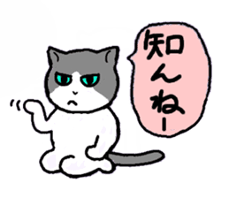 It is an Ibaraki dialect sticker #2058134
