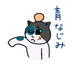 It is an Ibaraki dialect sticker #2058139