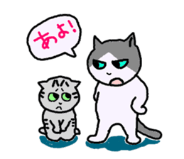 It is an Ibaraki dialect sticker #2058146