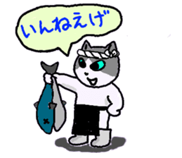 It is an Ibaraki dialect sticker #2058148
