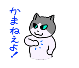 It is an Ibaraki dialect sticker #2058150