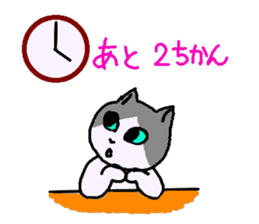 It is an Ibaraki dialect sticker #2058152