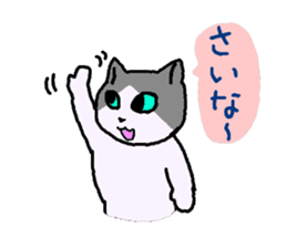 It is an Ibaraki dialect sticker #2058154