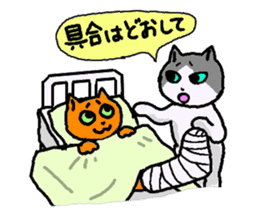 It is an Ibaraki dialect sticker #2058155