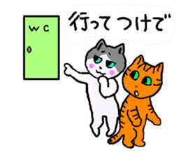 It is an Ibaraki dialect sticker #2058156