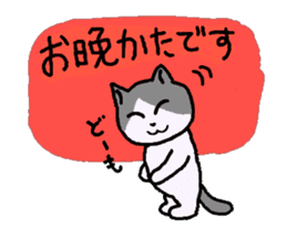It is an Ibaraki dialect sticker #2058158