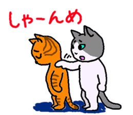 It is an Ibaraki dialect sticker #2058161