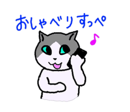 It is an Ibaraki dialect sticker #2058164