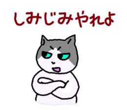 It is an Ibaraki dialect sticker #2058168