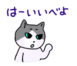 It is an Ibaraki dialect sticker #2058172