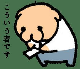 Salary - inu(Dog) sticker #2058414