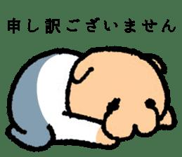 Salary - inu(Dog) sticker #2058415