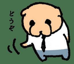 Salary - inu(Dog) sticker #2058417