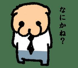 Salary - inu(Dog) sticker #2058419