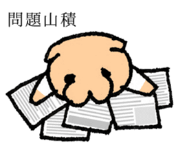 Salary - inu(Dog) sticker #2058425