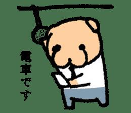 Salary - inu(Dog) sticker #2058427