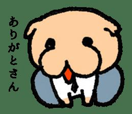 Salary - inu(Dog) sticker #2058434