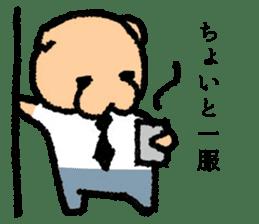 Salary - inu(Dog) sticker #2058438
