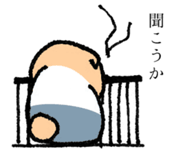 Salary - inu(Dog) sticker #2058442